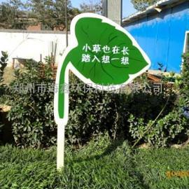 哈尔滨花草牌制做生产厂家