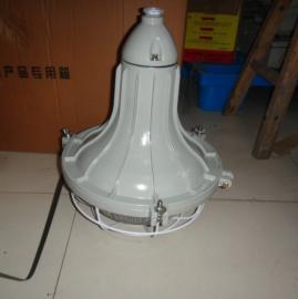 增安型防爆灯