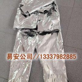 DFXF-93-A消防隔热服,隔热手套,隔热裤子,隔热脚套