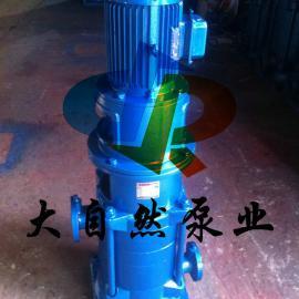 供应40DL6.2-*4系列立式多级离心泵 稳压多级离心泵