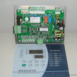 GW522A模温机电路板,GW522A温控电路板
