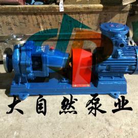 供应IH50-32-160化工泵 化工离心泵