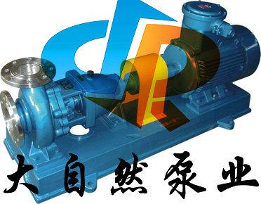 供应IS65-50-160化工泵 卧式清水离心泵
