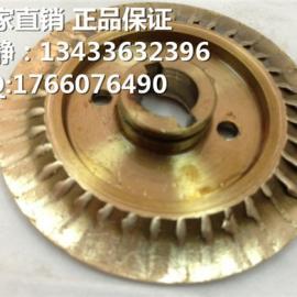 台湾元欣配件 YS-15B 高温油泵叶轮 模温机配件