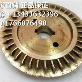 YS-15C 高温循环泵配件 黄铜叶轮 台湾进口配件