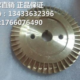 台湾元欣 YS-20A 油泵配件 黄铜叶轮