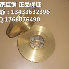 YS-35G 元欣水泵配件 黄铜叶轮