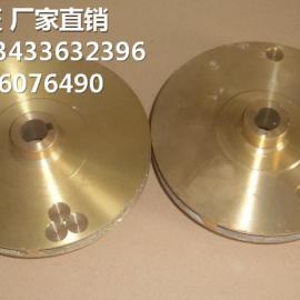 元欣水泵配件 YS-35D 叶轮 台湾原装进口配件