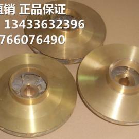 元欣油泵 YS-35B 水泵配件 台湾进口配件 黄铜叶轮