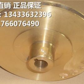 YS-35A 高温油泵 元欣水泵叶轮 黄铜叶轮 TECO