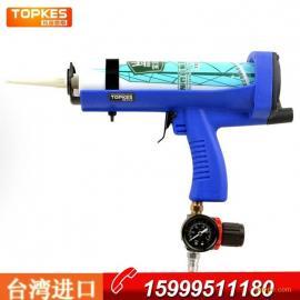 TPK-310 气动打胶枪 气动玻璃胶枪 气动硅胶枪