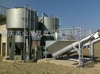 污水处理前置预处理旋流沉砂池除砂机