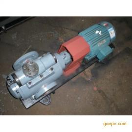 供应中高压油泵SNH440R46U12.1W2三螺杆泵