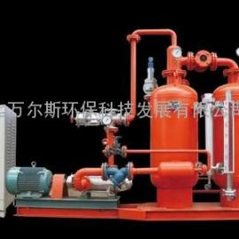 蒸汽冷凝水回收�C�M