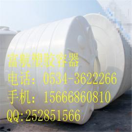 5吨塑料桶5000L塑料桶5立方塑料桶