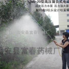 农用电动喷雾机