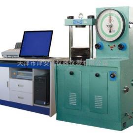 NYL-300D手自动可调水泥压力机 水泥压力机价格