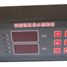 MHD-3000变频恒压供水控制器
