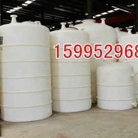 专用塑料储罐聚乙烯饮用水箱 塑料容器