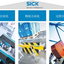 SICK Vertriebs-GmbH 传感器