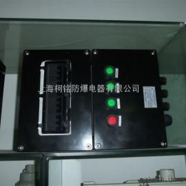 FXK防爆防腐控制箱厂家