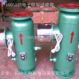 电子除垢过滤器规格型号GDC-I-L-200、250