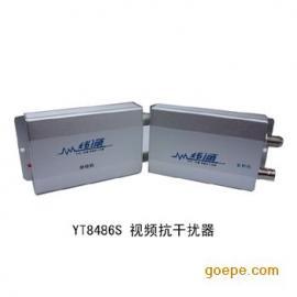 视频图像处理器YT8486S