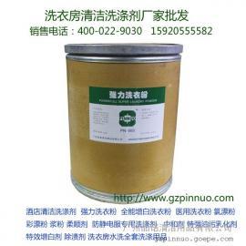 广东广州油污乳化剂洗涤用品生产厂家批发