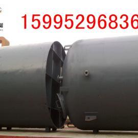 150立方钢衬PP储罐盐酸储罐聚乙烯储罐不锈钢储罐