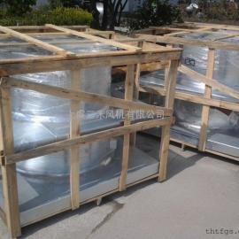 三禾屋顶防腐风机 热镀锌处理防腐风机