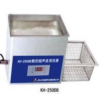 KH100DB超声波清洗器  常温-80℃台式数控超声波清洗器