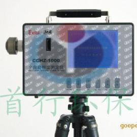 LB-CCHZ1000直读式全自动粉尘测定仪工矿专用粉尘仪