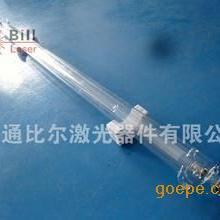 南通比尔激光器件100W激光管