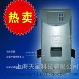 特价:紫外凝胶成像系统 在线下单14800元
