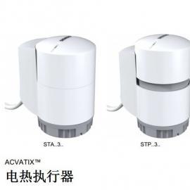 西门子电热头-西门子电热执行器STA23诚征代理商