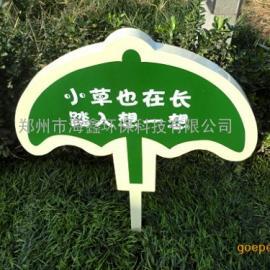贵州草地牌制作商