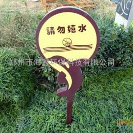 北京花草牌生产厂家