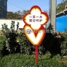上海花草牌生产厂家