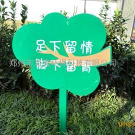 济南小草牌生产厂家