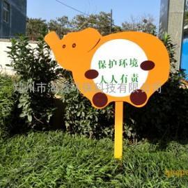 重庆花草牌制造商