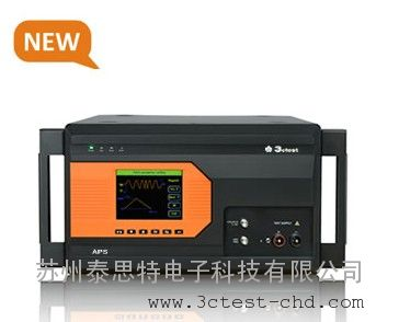 北京汽车电压跌落模拟器