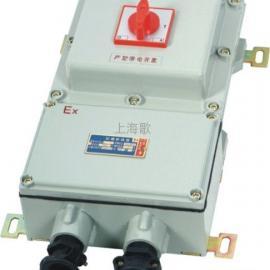 BDZ防爆断路器生产厂家,价格图片