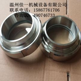百货零售DN80白口铁活接视镜(304白口铁罗纹视镜)