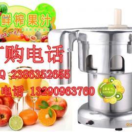 最新款商用水果榨汁机