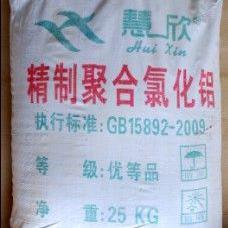 广东固体聚合氯化铝厂家,净水剂聚合氯化铝pac价格