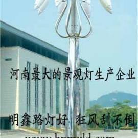 河南LED太阳能景观灯生产厂家园林景观灯小区景观灯广场景观灯