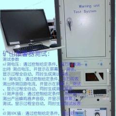 深圳卓能达门口对讲系统测试设备定制厂家