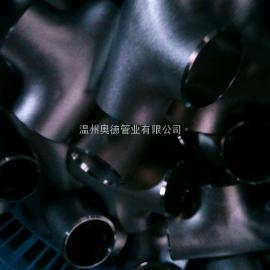 温州不锈钢三通60*2.77 抛光滚沙,精车坡口