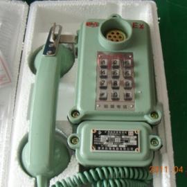 KTH33矿用本安型电话机
