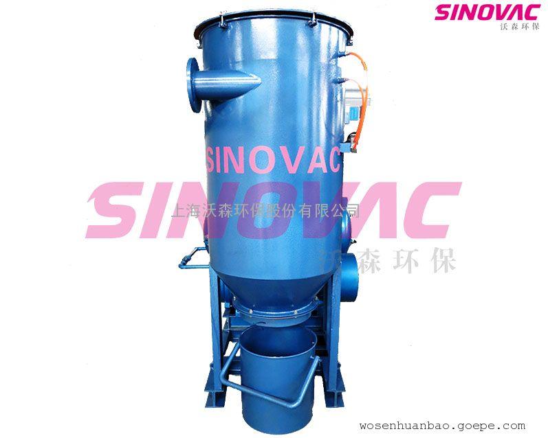 煤化工业吸尘器